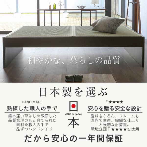 畳ベッド セミダブル 日本製 ヘッドレス マットレス 高さ調整 パーチェ 選べる畳 スタンダード畳床 tatamikouhinn 07