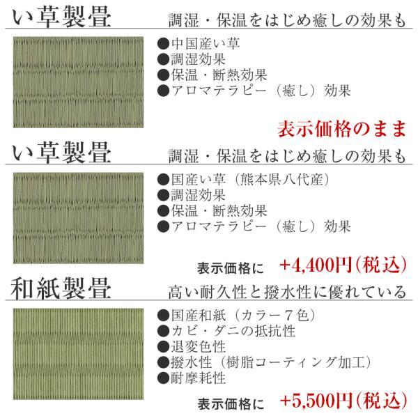 畳ベッド セミダブル 日本製 ヘッドレス マットレス 高さ調整 パーチェ 選べる畳 スタンダード畳床 tatamikouhinn 08