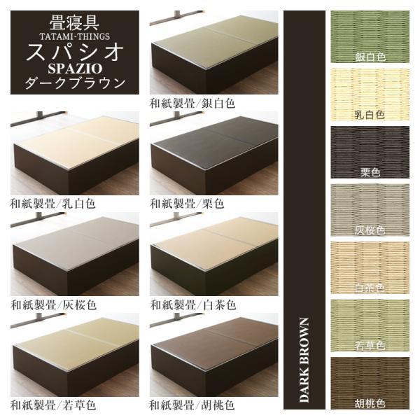 畳ベッド セミダブル 日本製 収納付きベッド ヘッドレスベッド スパシオ 選べる畳 スタンダード畳床 tatamikouhinn 11