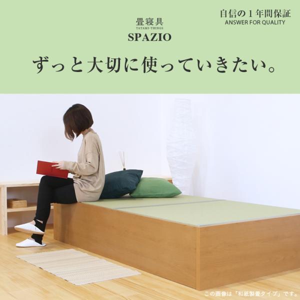 畳ベッド セミダブル 日本製 収納付きベッド ヘッドレスベッド スパシオ 選べる畳 スタンダード畳床 tatamikouhinn 12