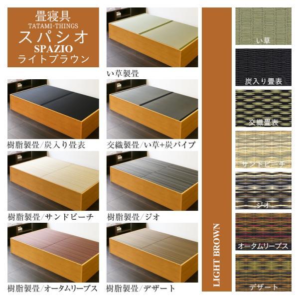 畳ベッド セミダブル 日本製 収納付きベッド ヘッドレスベッド スパシオ 選べる畳 スタンダード畳床 tatamikouhinn 13