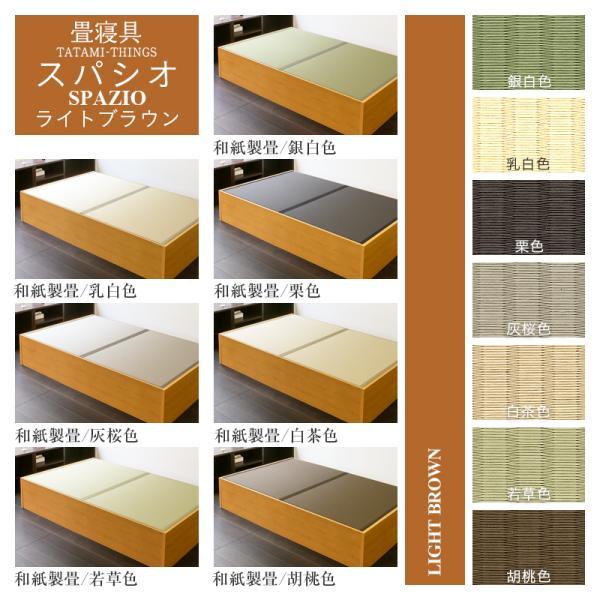 畳ベッド セミダブル 日本製 収納付きベッド ヘッドレスベッド スパシオ 選べる畳 スタンダード畳床 tatamikouhinn 14