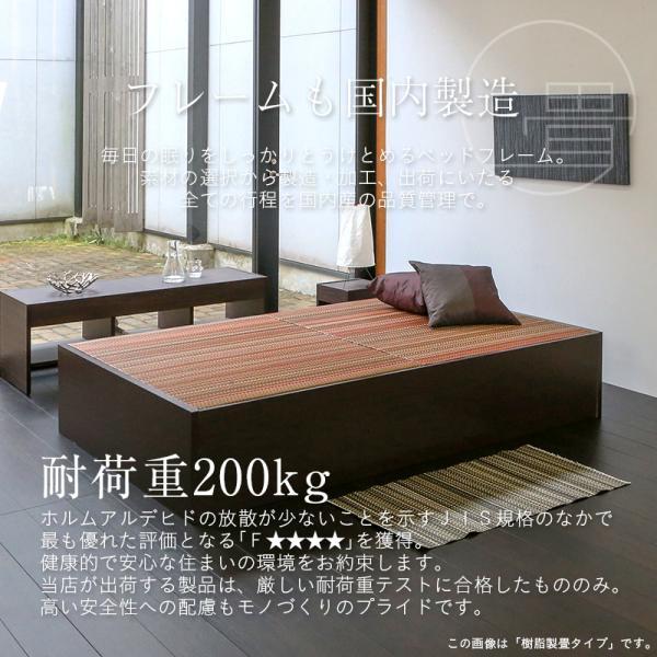 畳ベッド セミダブル 日本製 収納付きベッド ヘッドレスベッド スパシオ 選べる畳 スタンダード畳床 tatamikouhinn 18
