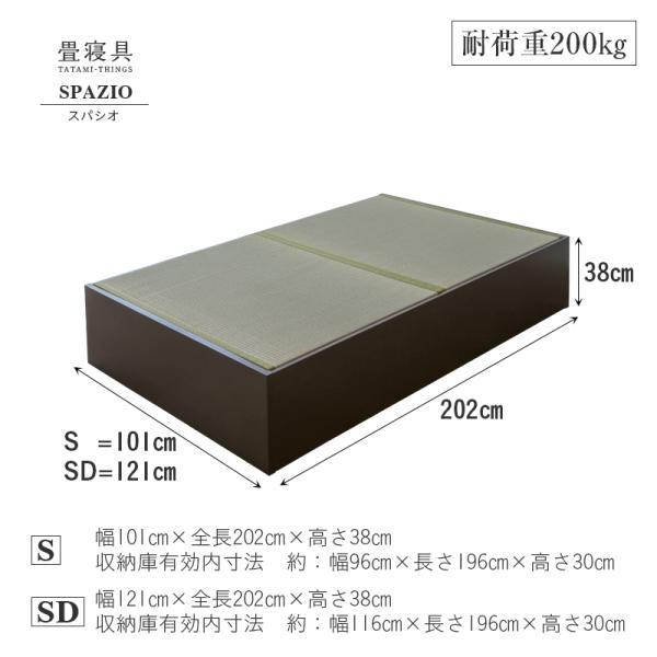 畳ベッド セミダブル 日本製 収納付きベッド ヘッドレスベッド スパシオ 選べる畳 スタンダード畳床 tatamikouhinn 19