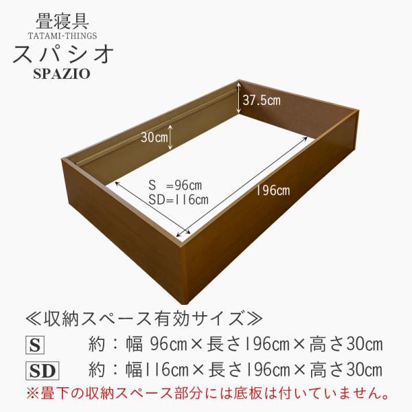 畳ベッド セミダブル 日本製 収納付きベッド ヘッドレスベッド スパシオ 選べる畳 スタンダード畳床 tatamikouhinn 20