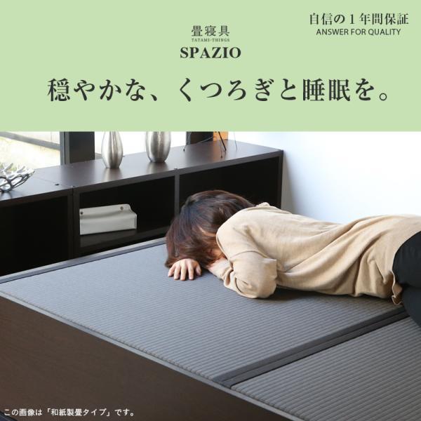 畳ベッド セミダブル 日本製 収納付きベッド ヘッドレスベッド スパシオ 選べる畳 スタンダード畳床 tatamikouhinn 04
