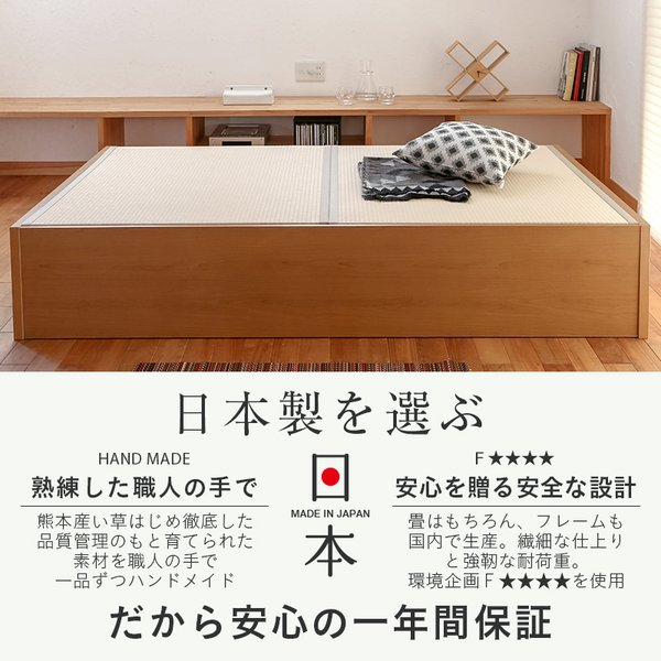 畳ベッド セミダブル 日本製 収納付きベッド ヘッドレスベッド スパシオ 選べる畳 スタンダード畳床 tatamikouhinn 05