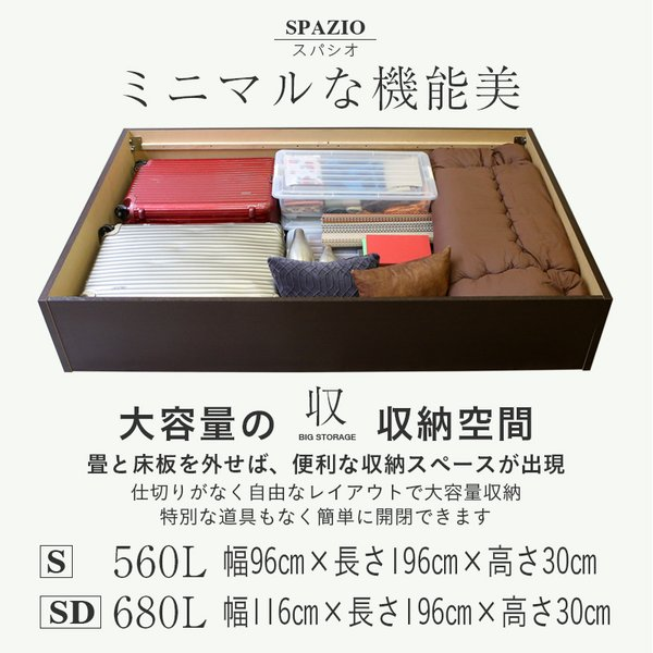 畳ベッド セミダブル 日本製 収納付きベッド ヘッドレスベッド スパシオ 選べる畳 スタンダード畳床 tatamikouhinn 06