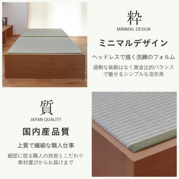 畳ベッド セミダブル 日本製 収納付きベッド ヘッドレスベッド スパシオ 選べる畳 スタンダード畳床 tatamikouhinn 07