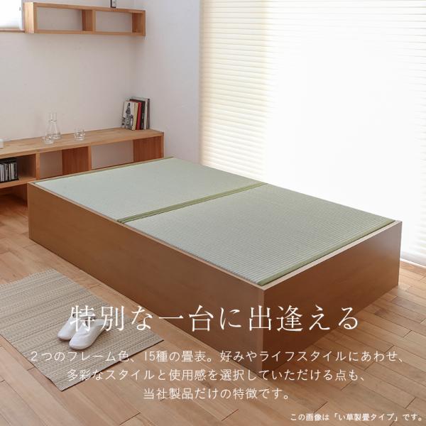 畳ベッド セミダブル 日本製 収納付きベッド ヘッドレスベッド スパシオ 選べる畳 スタンダード畳床 tatamikouhinn 08