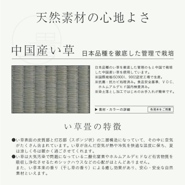 すのこベッド ダブル 日本製 木製ベッド 三分割 トレ・リストロ【桐すのこ 檜すのこ】 い草畳|tatamikouhinn|04