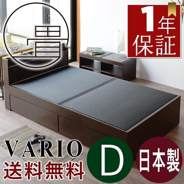 畳ベッド ダブル 日本製 収納付きベッド 棚付きベッド 木製ベッド バリオ 選べる畳 スタンダード畳床|tatamikouhinn