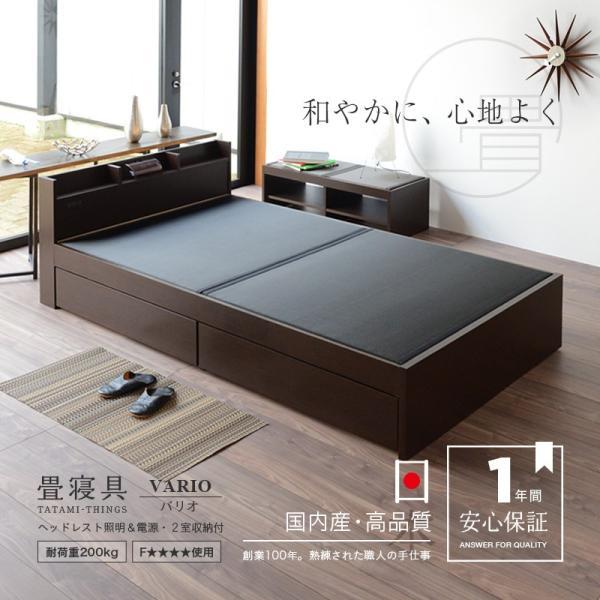 畳ベッド ダブル 日本製 収納付きベッド 棚付きベッド 木製ベッド バリオ 選べる畳 スタンダード畳床|tatamikouhinn|11
