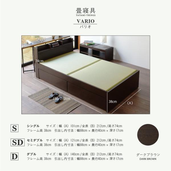 畳ベッド ダブル 日本製 収納付きベッド 棚付きベッド 木製ベッド バリオ 選べる畳 スタンダード畳床|tatamikouhinn|12