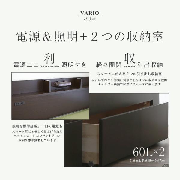 畳ベッド ダブル 日本製 収納付きベッド 棚付きベッド 木製ベッド バリオ 選べる畳 スタンダード畳床|tatamikouhinn|10