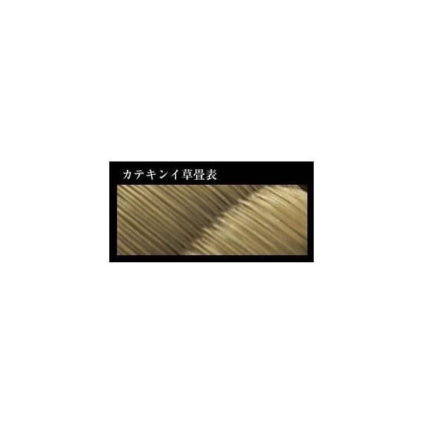 消臭効果抜群!! 伊藤園のお茶殻入り畳 半畳もの新畳(縁付き)|tatamiya3|03