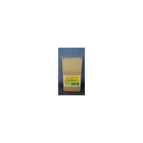 消臭効果抜群!! 伊藤園のお茶殻入り畳 半畳もの新畳(縁付き)|tatamiya3|04