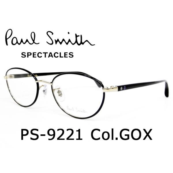 薄型非球面レンズ付【Paul Smith(ポールスミス)PS-9221 Col.GOX】伊達メガネ・近視・遠視・乱視・老眼