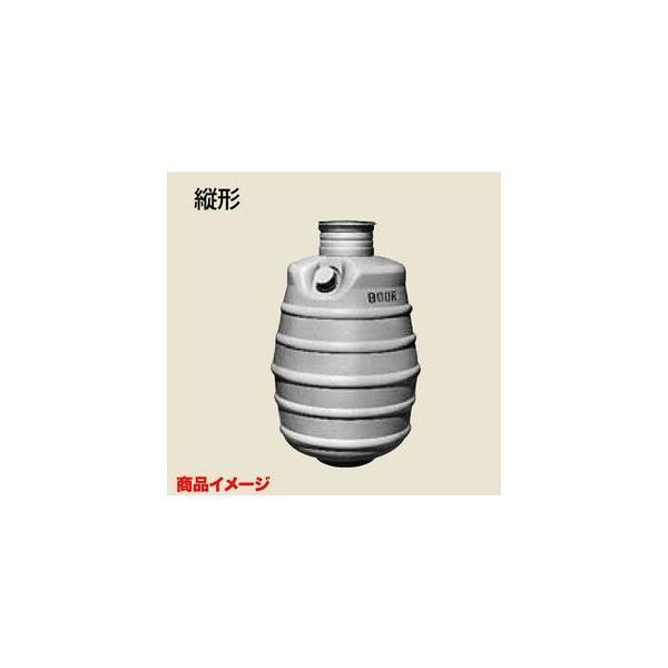 INAX トイレーナ 簡易水洗便器専用便槽 縦形BT-1000R 950L