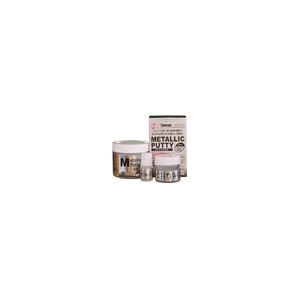 デブコン 耐熱補修剤 メタリックパテ 200g 16324 [433-3144] 【金属用補修剤】[16324]