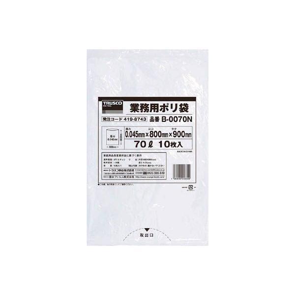 TRUSCO 業務用ポリ袋0.045X70L(透明) トラスコ中山(株) (B-0070N) (419-8743)