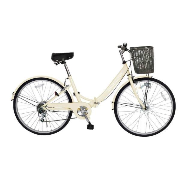 【メーカー直送 代引不可】ミムゴ ACTIVE PLUS 911 ノーパンクタイヤ折畳み自転車 FDB266SH2 6段変速 オフホワイト MG-CCM266NH2