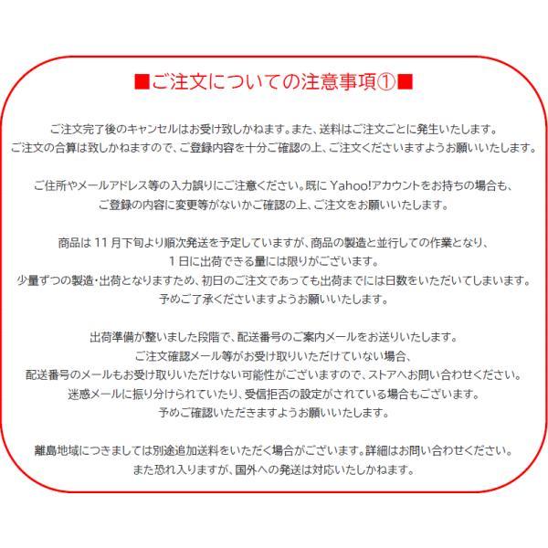 【受注生産】日本酒 一騎当千 関羽雲長 ※注文状況により早期締切の場合がございます※|tatsuriki-uc|08