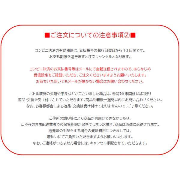 【受注生産】日本酒 一騎当千 関羽雲長 ※注文状況により早期締切の場合がございます※|tatsuriki-uc|09