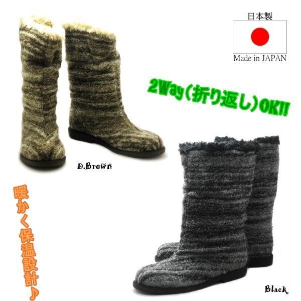 【店長おすすめ!】【日本製】暖か保温維持ムートンブーツ ムートン ブーツ