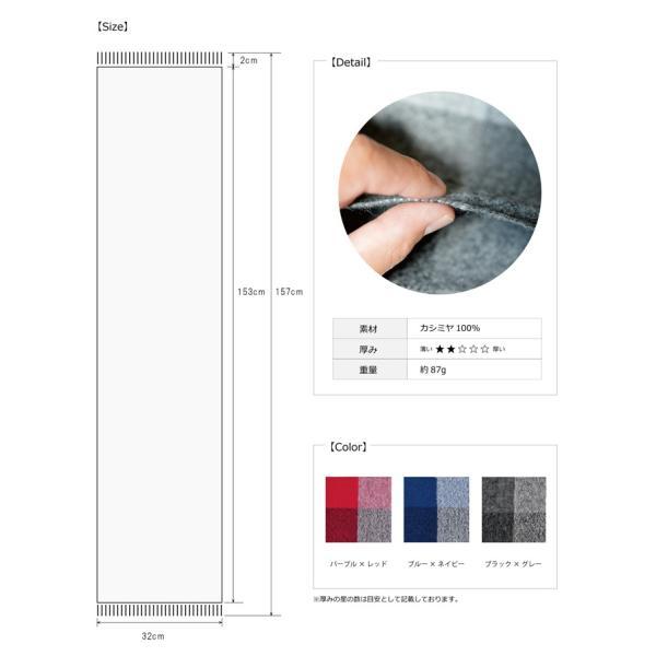 カシミヤ 100% マフラー 日本製 メンズ チェック柄 TAVARAT TAV-039 ラッピング無料|tavarat|05