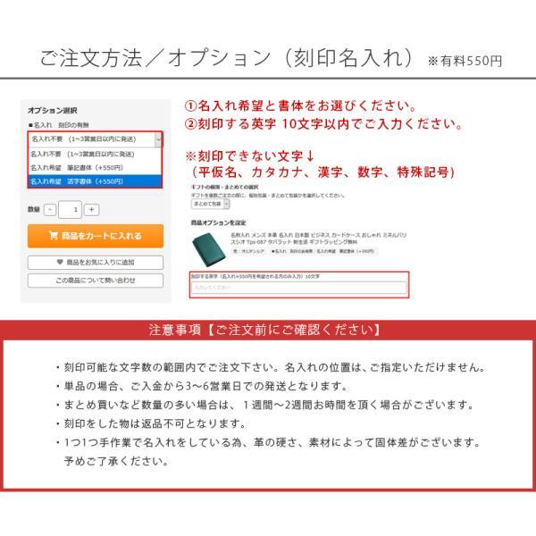 名刺入れ メンズ 本革 イタリアンレザー 大容量 名入れ可 TAVARAT FLAT TAV-041 (ポスト投函 送料無料)ラッピング無料 父の日|tavarat|18