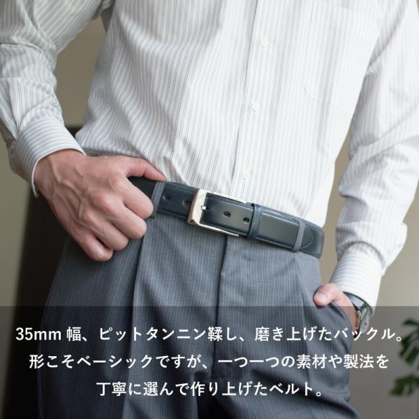 ベルト メンズ 本革 日本製 ビジネス 紳士ベルト フォーマル 姫路レザー サドルレザー サイズ調節可 名入れ 刻印 TAVARAT Tps-001 ラッピング無料 父の日|tavarat|02