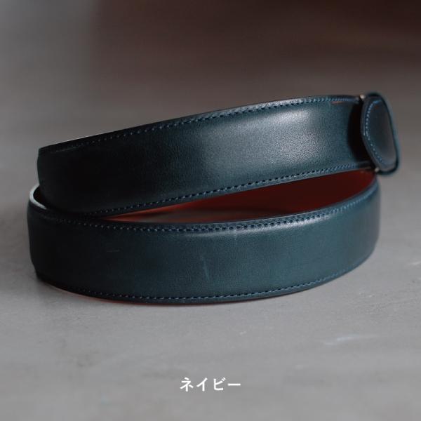 ベルト メンズ 本革 日本製 ビジネス 紳士ベルト フォーマル 姫路レザー サドルレザー サイズ調節可 名入れ 刻印 TAVARAT Tps-001 ラッピング無料 父の日|tavarat|13
