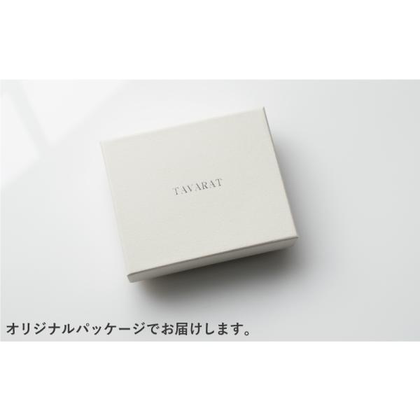 ベルト メンズ 本革 日本製 ビジネス 紳士ベルト フォーマル 姫路レザー サドルレザー サイズ調節可 名入れ 刻印 TAVARAT Tps-001 ラッピング無料 父の日|tavarat|17