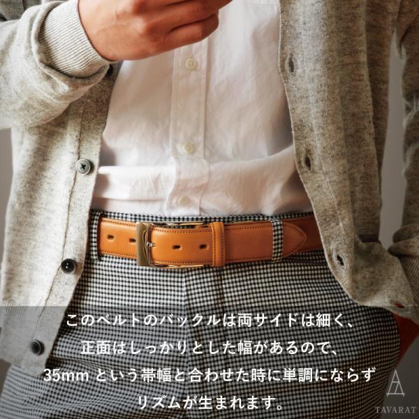 ベルト メンズ 本革 日本製 ビジネス 紳士ベルト フォーマル 姫路レザー サドルレザー サイズ調節可 名入れ 刻印 TAVARAT Tps-001 ラッピング無料 父の日|tavarat|04