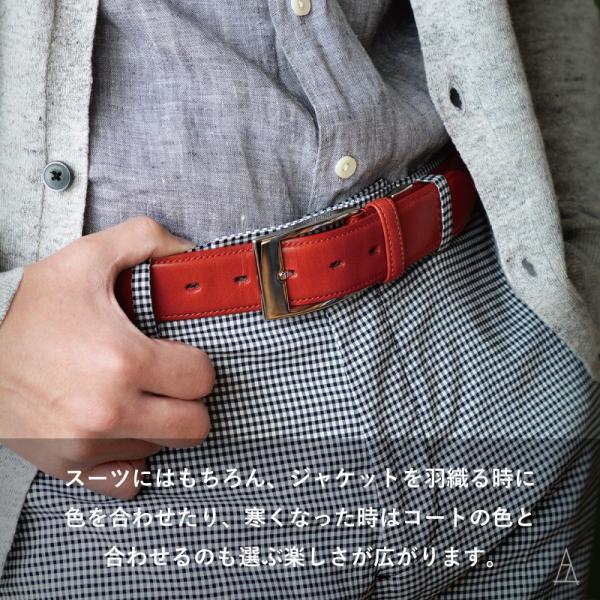 ベルト メンズ 本革 日本製 ビジネス 紳士ベルト フォーマル 姫路レザー サドルレザー サイズ調節可 名入れ 刻印 TAVARAT Tps-001 ラッピング無料 父の日|tavarat|05