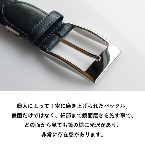 ベルト メンズ 本革 日本製 ビジネス 紳士ベルト フォーマル 姫路レザー サドルレザー サイズ調節可 名入れ 刻印 TAVARAT Tps-001 ラッピング無料 父の日|tavarat|06