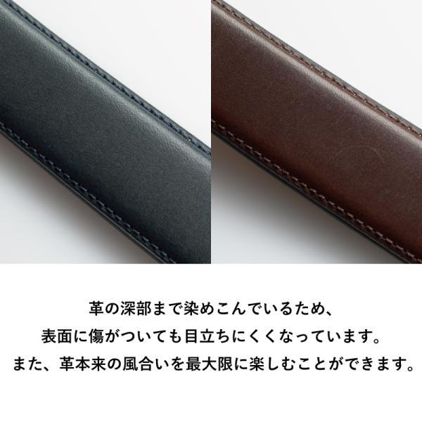 ベルト メンズ 本革 日本製 ビジネス 紳士ベルト フォーマル 姫路レザー サドルレザー サイズ調節可 名入れ 刻印 TAVARAT Tps-001 ラッピング無料 父の日|tavarat|07