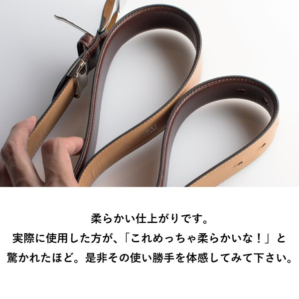 ベルト メンズ 本革 日本製 ビジネス 紳士ベルト フォーマル 姫路レザー サドルレザー サイズ調節可 名入れ 刻印 TAVARAT Tps-001 ラッピング無料 父の日|tavarat|08