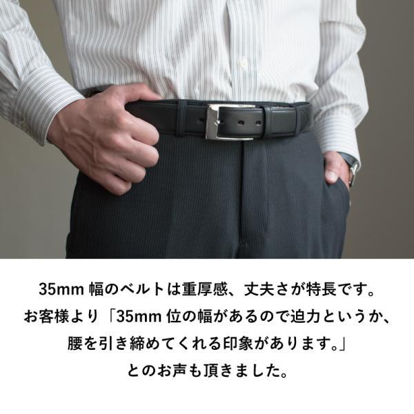 ベルト メンズ 本革 日本製 ビジネス 紳士ベルト フォーマル 姫路レザー サドルレザー サイズ調節可 名入れ 刻印 TAVARAT Tps-001 ラッピング無料 父の日|tavarat|09