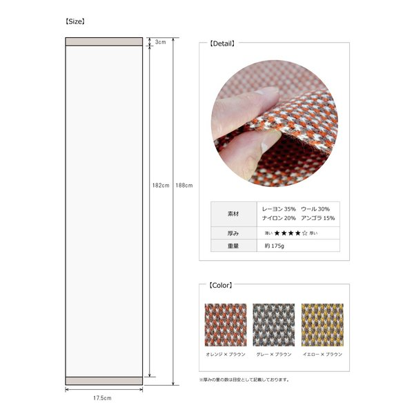 マフラー メンズ ニット 日本製 TAVARAT Tps-009 ラッピング無料|tavarat|14