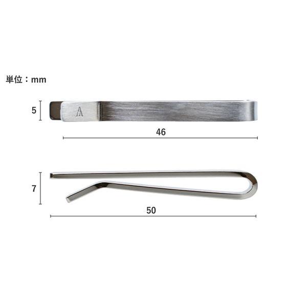 ネクタイピン タイピン タイバー 日本製 リン青銅製 TAVARAT Tps-014R (ゆうパケット 送料無料)ラッピング無料|tavarat|11