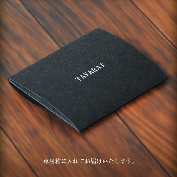 ネクタイピン タイピン タイバー 日本製 リン青銅製 TAVARAT Tps-014R (ゆうパケット 送料無料)ラッピング無料|tavarat|13