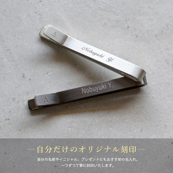 ネクタイピン タイピン タイバー 日本製 リン青銅製 TAVARAT Tps-014R (ゆうパケット 送料無料)ラッピング無料|tavarat|14