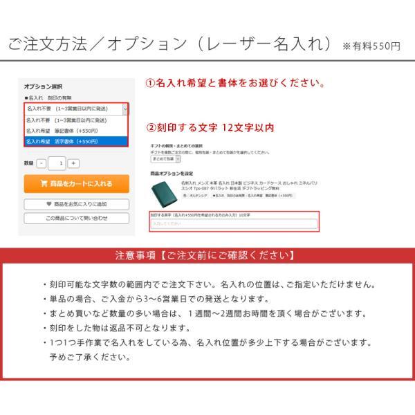 ネクタイピン タイピン タイバー 日本製 リン青銅製 TAVARAT Tps-014R (ゆうパケット 送料無料)ラッピング無料|tavarat|16