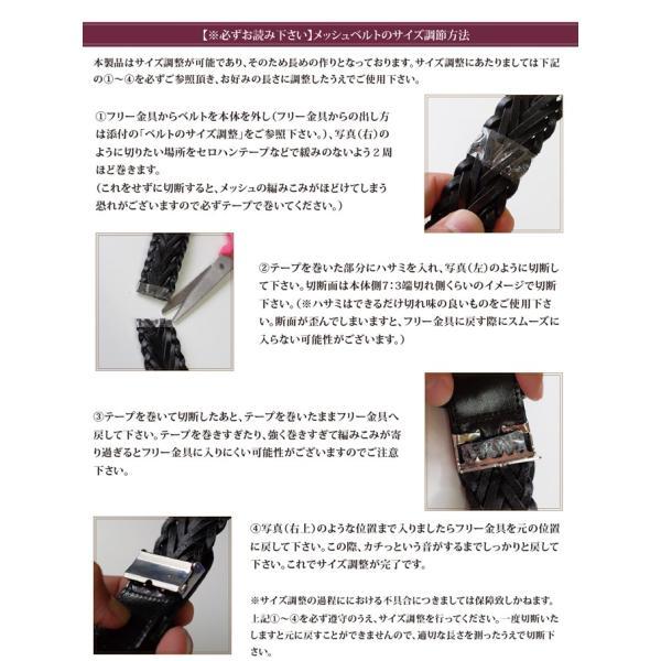 メッシュベルト メンズ 本革 日本製 姫路産サドルレザー サイズ調節可 35mm幅 TAVARAT Tps-018 ラッピング無料|tavarat|05