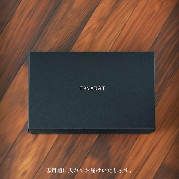 メッシュベルト メンズ 本革 日本製 姫路産サドルレザー サイズ調節可 35mm幅 TAVARAT Tps-018 ラッピング無料|tavarat|06
