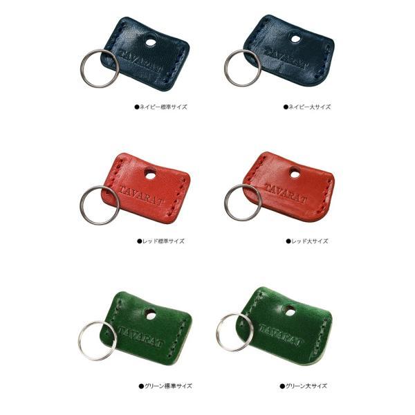 キーカバー 鍵カバー (二重カン付属) 本革 日本製 ポイント消化 姫路産サドルレザー 名入れ 刻印 TAVARAT Tps-022 (ゆうパケット 送料無料)ラッピング無料 tavarat 05