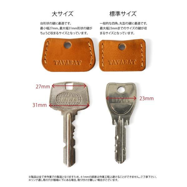 キーカバー 鍵カバー (二重カン付属) 本革 日本製 ポイント消化 姫路産サドルレザー 名入れ 刻印 TAVARAT Tps-022 (ゆうパケット 送料無料)ラッピング無料 tavarat 07