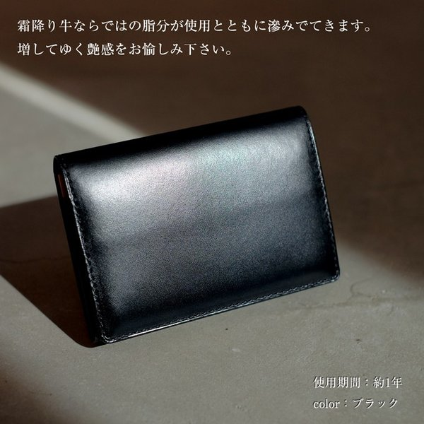 名刺入れ メンズ 本革 松阪牛 レザー 日本製 W字型マチ TAVARAT Tps-026  ラッピング無料 |tavarat|07